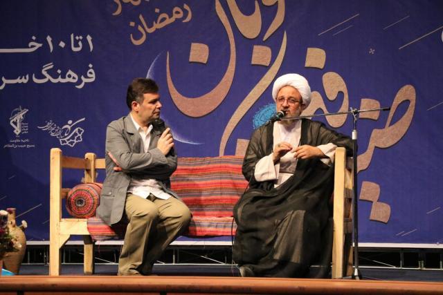 برگزاری جشن ضیافت خوبان، با حضور استاد مجید سینایی در فرهنگسرای بهاران