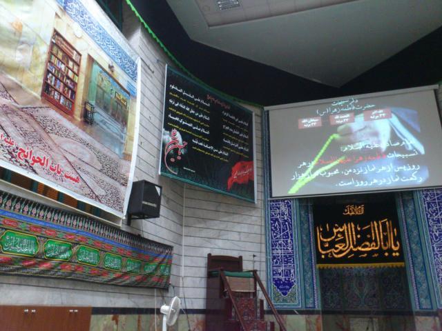 مسجد منیریه در عزای سالار شهیدان سیاه پوش شد (محرم 94)
