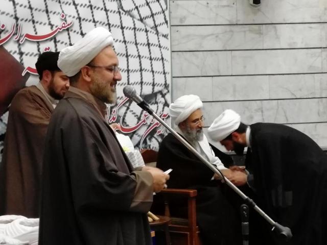 آئین عمامهگذاری طلاب حوزه علمیه حضرت ابوطالب(علیه السلام)