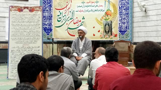 سخنرانی استاد علمداری، دهه اول ماه مبارک رمضان، مسجد منیریه